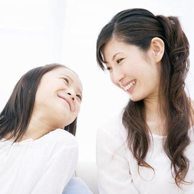 5歳児の思いやりを育むきっかけは、お母さんの感情表現の記事に添付されている画像