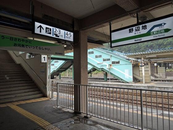 まったり駅探訪】青い森鉄道・野...
