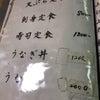 加古川市  寿司・割烹 辨慶さんの画像