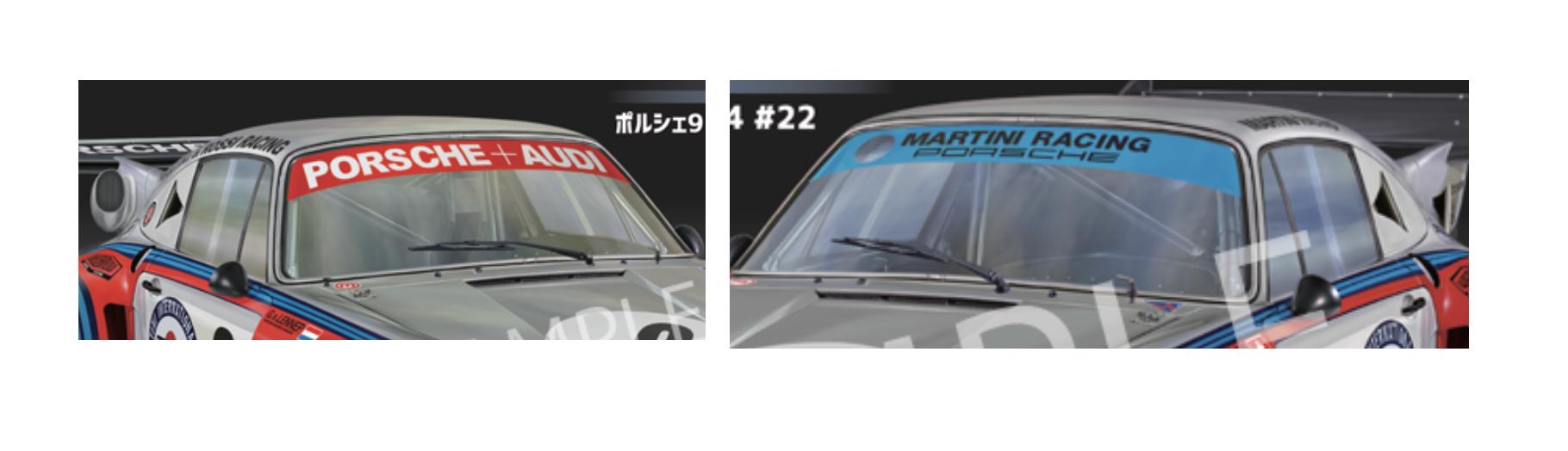 Outer window scraper Saab 900 up to 1980 - Saab 99 up to 1977 window swiper
