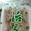 冷凍エビの画像