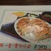 中華料理 一来一来の画像
