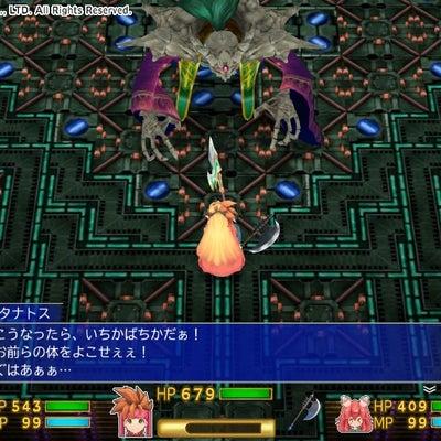 【聖剣伝説2SoM】第25話(終)-SECRET of MANAの記事に添付されている画像