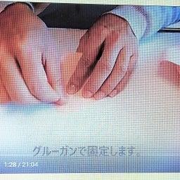 画像 【通信講座】ジャイアントフラワー養成講座! の記事より 5つ目