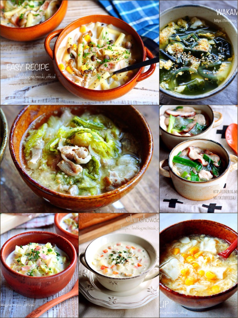 スープ 具 沢山