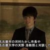 6/8名古屋城本丸御殿公開!藤井六段が出演した「名古屋城こども王位戦」を振り返ってみる。の画像