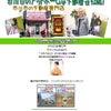 行徳エリアイベント情報♡の巻の画像