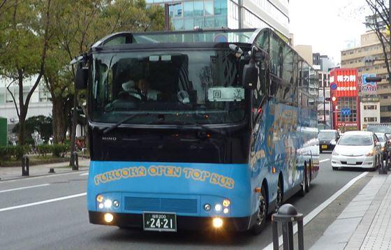 払い戻し 定期 西鉄 バス