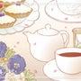 ★熟女のお茶会のお知…