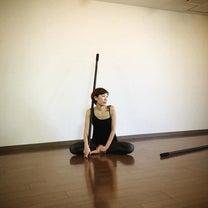 ヨガ棒は魔法の棒の記事に添付されている画像