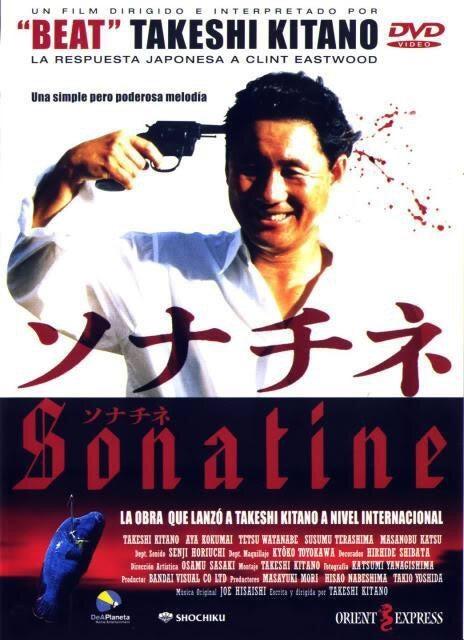 sonatine | deep-paradiseのブロ...