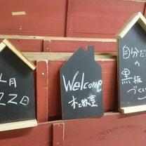 金沢市で35年続く《そでの建設の木工教室》の記事に添付されている画像