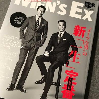MEN'S EX 連載 5月号の記事に添付されている画像