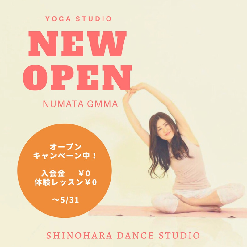 ヨガ・グループレッスン@篠原ダンススタジオの画像