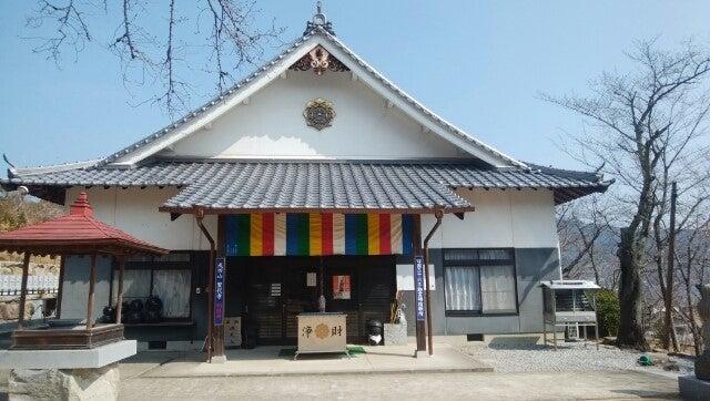 四国三十六不動霊場第36番札所 聖代寺さん | 遍路おじさんのブログ