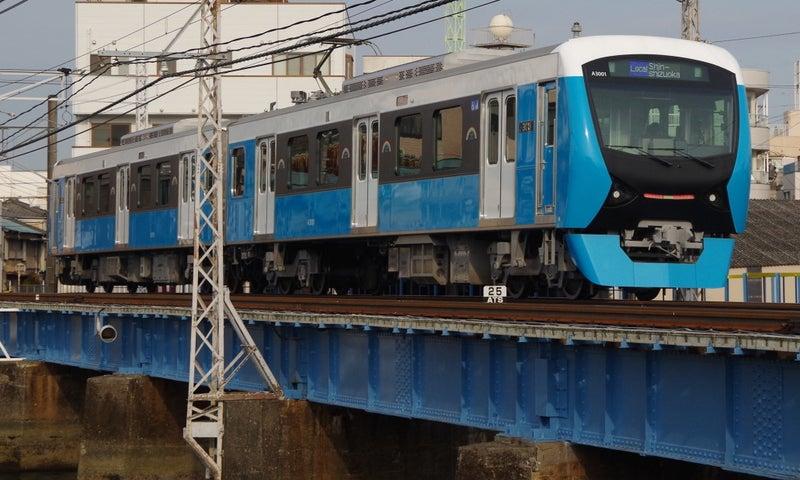 Shizutetsu_A3000_Series