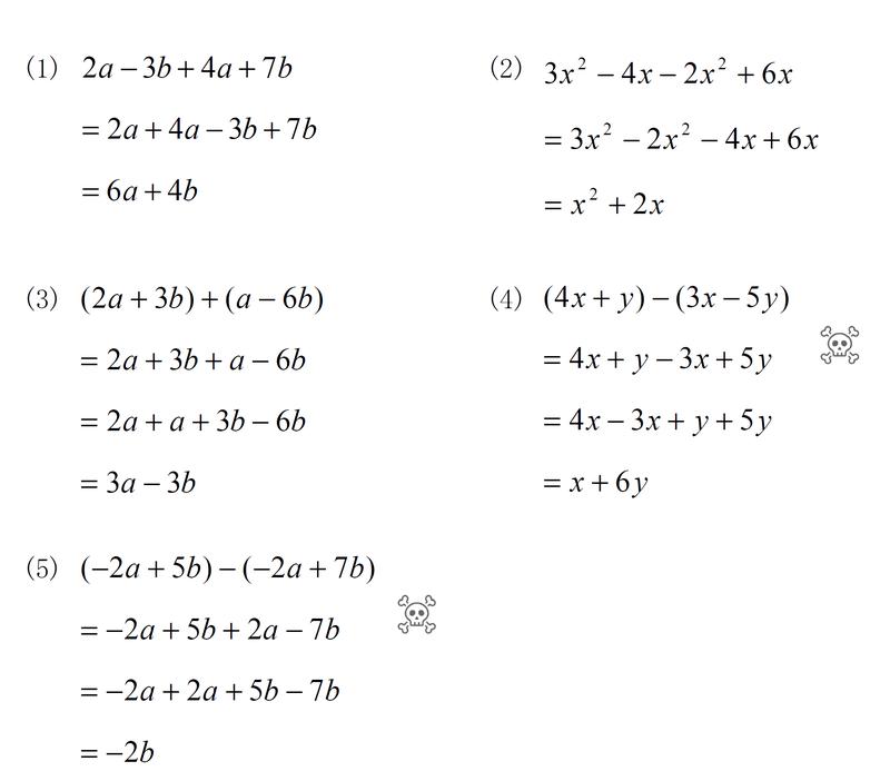 東京 書籍 数学 b standard 答え
