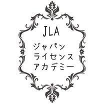【全国の認定講師・お教室一覧】ジャパン・ライセンス・アカデミーの記事に添付されている画像