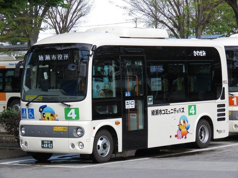 第1318回:口笛ジャック「口笛天国」で相鉄バス | 菅井隆行