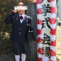 昨日は美みゆの入学式