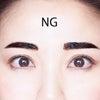 「眉ティント」NG使用法5つの画像