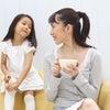 【ご感想】子供が幸せになることが一番の望みの画像