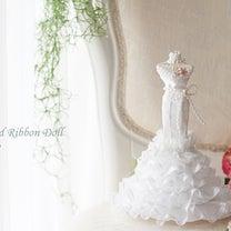 素敵♡マーメイドのリボンドール オーダー作品の記事に添付されている画像