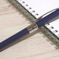 ZEBRA フィラーレ2+S 多機能ペン P-SA11 思ったとおりの商品です。の記事に添付されている画像