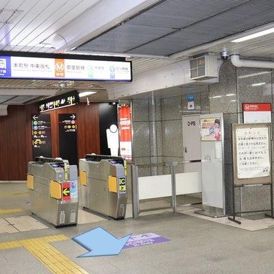 本町駅からのアクセス☆ベビーカールートの記事に添付されている画像