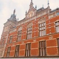 オランダ観光情報!「アムステルダム 」街歩きの記事に添付されている画像