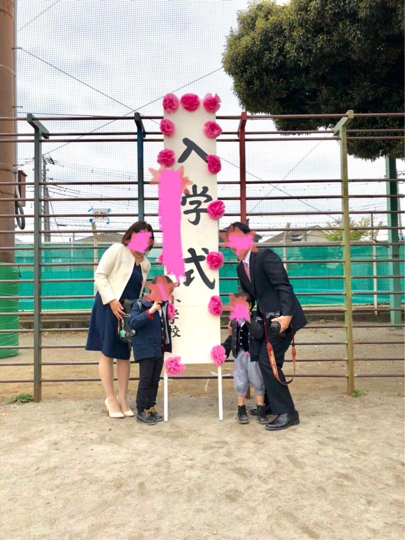 入学 男の子 小学校 式