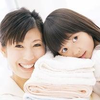 お母さんの役に立っている喜びが、子どもを大きく成長させますの記事に添付されている画像