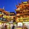 【5/26-27上海開催】海外で作る自分年金セミナー&個別相談会開催のお知らせの画像