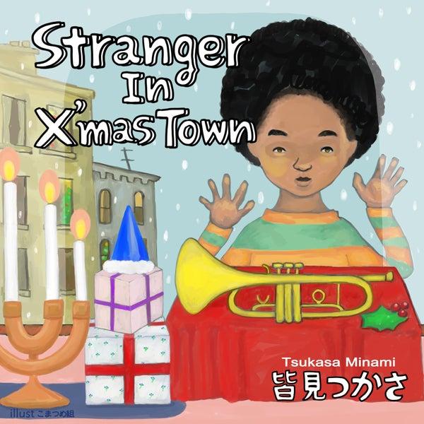 皆見つかさ・ソロファーストシングル・Stranger In X'mas Town・ジャケット