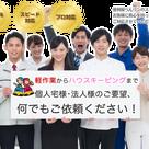 網戸のレール修理へGO!!の記事より