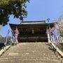 筑波神社へ