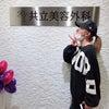 +*タレントのゆしんさんが渋谷院にご来院されました*+の画像