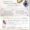 大阪のWireart Jewelry展に出展します!の画像