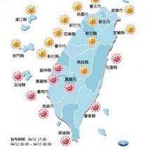 台湾4月中旬のお天気…