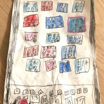 1年生になって最初のお持ち帰り【リモコン】の記事に添付されている画像
