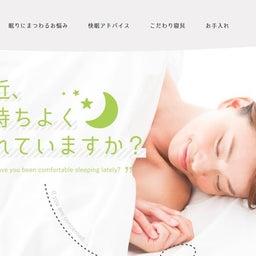 画像 新商品『国産ひのき無垢材のシンプルすのこベッド「sohno‐リゲル」』 の記事より 14つ目