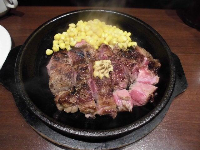 ワイルドステーキ1