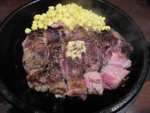 ワイルドステーキ2