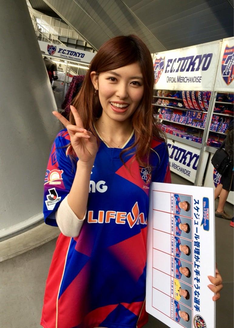 FC東京 vs鹿島アントラーズ戦 | ...