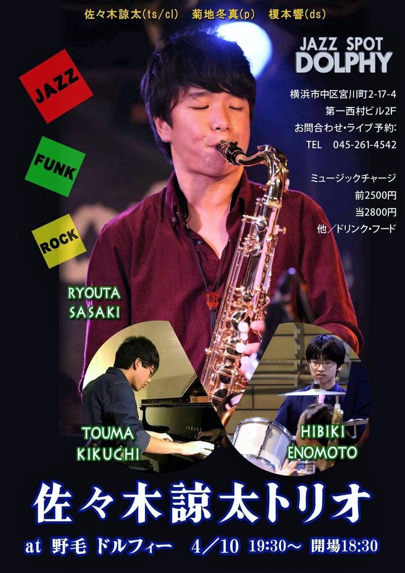 佐々木諒太 Trio @ 横浜 Dolphy 2018-04-10 | cinnamon の音楽ブログ ...