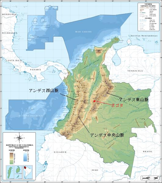 山脈 場所 アンデス