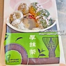 台湾ミスタードーナツ…