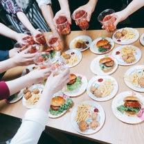 お料理婚活パーティご参加の方の声の記事に添付されている画像