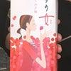 エアドレナージュでスッキリ〜!!の画像