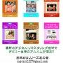 ザ・リリーズ CD …